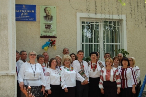 The annotative memorial plaque to Stepan Koval was opened in Mykytyntsi village